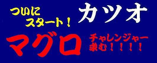 201407blog.JPG